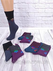 Женские носки Luxe