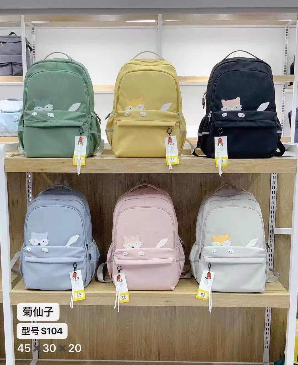 Рюкзак подростковый школьный городской стильный с накладным карманом принт Лиса 45*30 см в разных цветах Mark