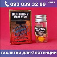 Препарат для супер потенції Germany Must Stat. 10шт БАД оригінал! Таблетки для сильної потенції ерекції БАД!