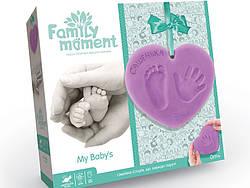 Набор для создания отпечатка ручки и ножки малыша фиолетовый Family Moment (укр), Danko Toys (FMM-01-01U)