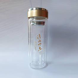Скляна колба для заварювання чаю інфузер 300 мл