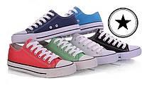 Модные кеды унисекс. Стильные, красивые кеды. Практичная обувь. Яркая, комфортная обувь. Код: КЕ384