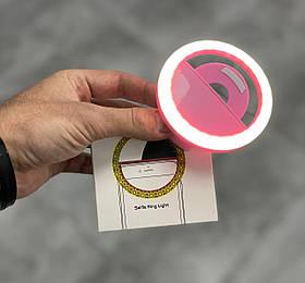 Селфи кольцо RK-12 Selfie Ring Light Розовый