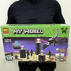 Конструктор Майнкрафт Bela 10178 Дракон Края Эндер Minecraft My World 632 детали