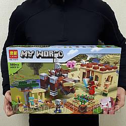 Конструктор Майнкрафт Патруль разбойников Рейд на деревню Lari 11477 Minecraft My World 580 деталей