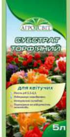 Субстрат торфяной для цветущих 5 л