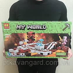 Конструктор Minecraft Подземная железная дорога Майнкрафт My World Bela 10620 399 деталей