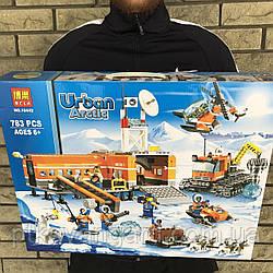 Конструктор Арктическая база 783 детали Bela Urban Arctic 10442