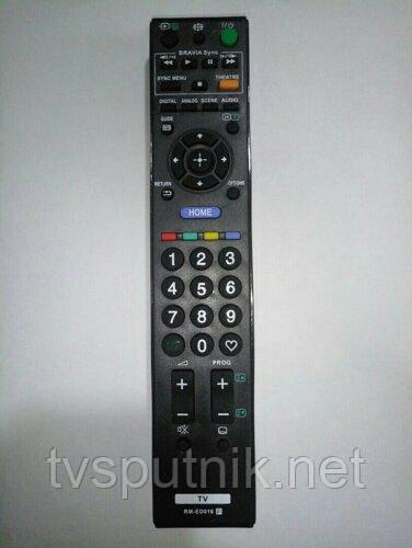 Пульт Sony RM-ED016