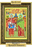 Схема для вышивки бисером «Захарий и Праведная Елисавета»