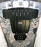 Захист картера двигуна Mercedes-Benz GL-Class (X164) 2006-, фото 10