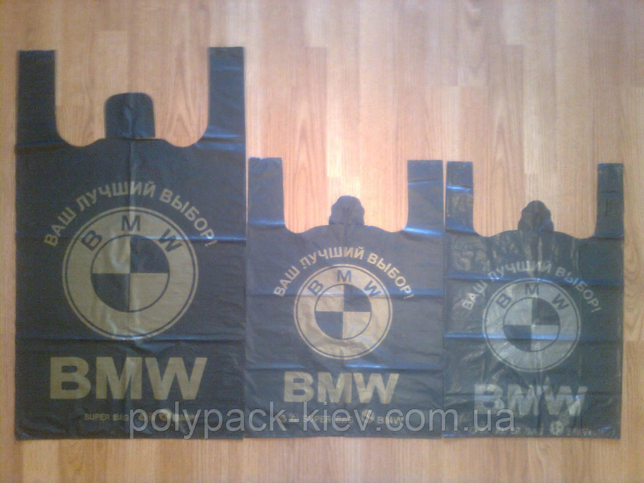 Пакеты майка BMW 44*75 см., полиэтиленовые плотные пакеты, купить прочный пакет БМВ оптом от производителя
