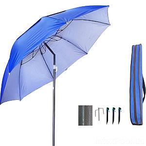 Зонт пляжный IntexPool MH-2712, 162 см, синий, (Оригинал)