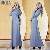 Женское  длинное платье под горло