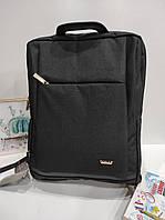 Міська сумка-рюкзак Dolly 389 для підлітків 30х40х16 см, фото 1