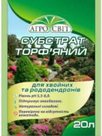 Субстрат торф'яний для хвойних і рододендронів 20 л