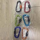 Карабин походный алюминиевый с муфтой 8см, цветные, фото 2