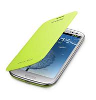 Зеленый чехол-флип для Samsung Galaxy S3 и S3 duos, фото 1