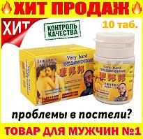 Твердий і міцний Very Hard 10 tab найсильніші таблетки для чоловічої потенції, ерекції - оригінал БАД
