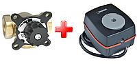 "VeXve 3-х клапан 3/4"" Kvs 6.3 + ESBE сервомотор ARA561 120c/90°C"