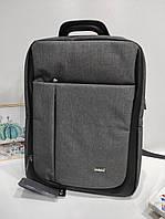 Класичний однотонний рюкзак Dolly 391 30х40х16 см, фото 1