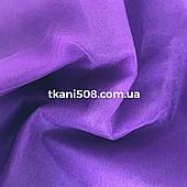 Фатин (Темная -Лаванда ) Турция 3м