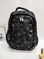 Ортопедический школьный рюкзак для подростка Dolly 528 39х30х21 см