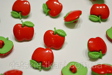 """Пуговицы """"яблочки красные"""" П-009"""