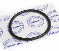 Прокладка топливного насоса PREMIUM Бид Ф6 Byd F6 10133398-00