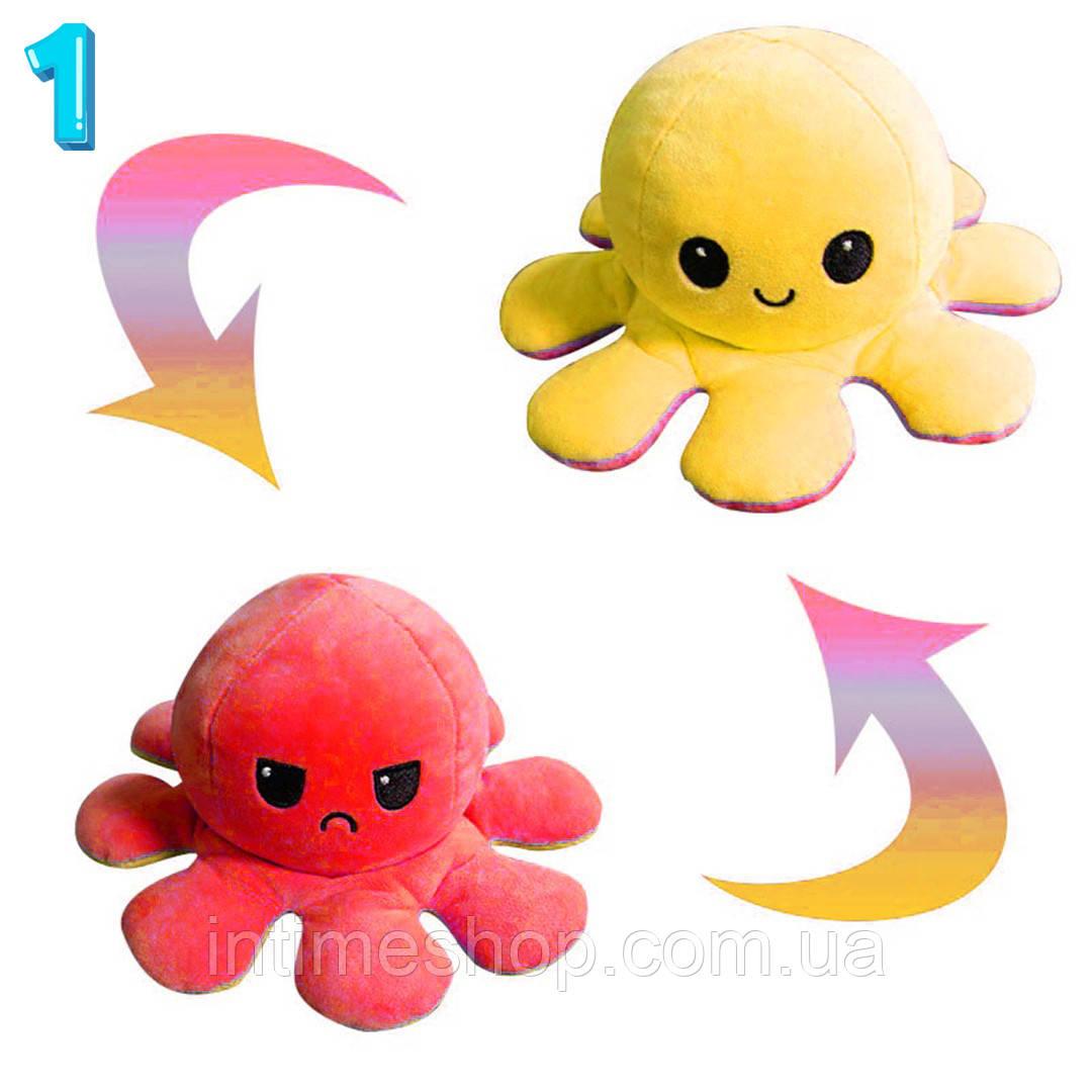 Двухсторонний осьминог перевертыш, игрушка плюшевый осьминог настроение 2 в 1 Желто-красный (TI)