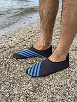 Неопреновая обувь аквашузы Skin Shoes черные с синими полосками
