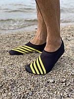 Неопреновая обувь аквашузы Skin Shoes черные с желтыми полосками