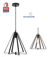 MAXWELL люстра-светильник подвесной Horoz Electric Е27 черный