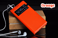 Оранжевый чехол флип для Samsung Galaxy S4 i9500