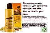 Восстанавливающий бальзам для волос Sano Tint Швейцария, фото 3