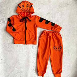 Спортивний костюм для хлопчика Зірки