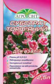 Субстрат торф'яний для азалій 2,5 л