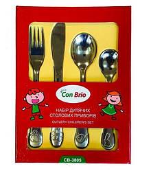Набір дитячих столових приладів Con Brio CB-3805 4 предмета ложки вилка ніж