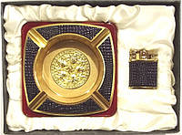 Элитный подарочный набор пепельница+зажигалка Smoking Set алPN1-53