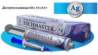 Гель травильный фиолетовый: Ag 36% с серебром, 10 гр.