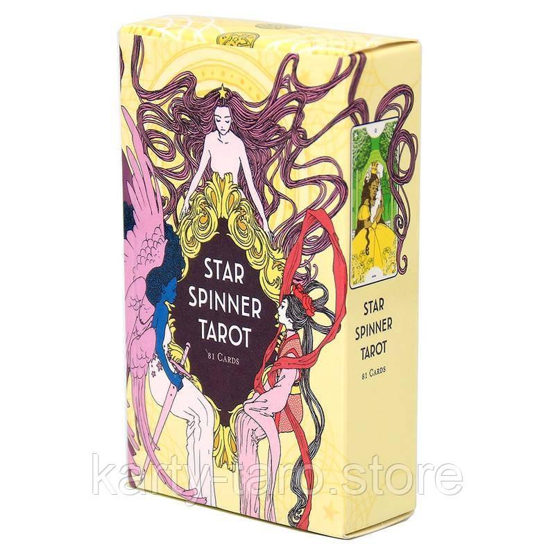 Карти Таро Зоряний Спиннер (Таро Зоряного Прядильника) / Star Spinner Tarot