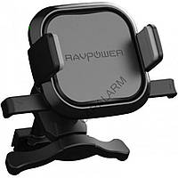 Автокрепление для смартфона RAVPower 5W Wireless Charging Car Holder (RP-SH008)