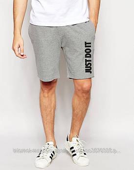Чоловічі шорти Nike, чоловічі шорти Найк, спортивні шорти, брендові, брендові шорти чоловічі сірі