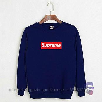 Спортивна кофта Supreme, Супреме, світшот, трикотаж, чоловічий, синього кольору, копія