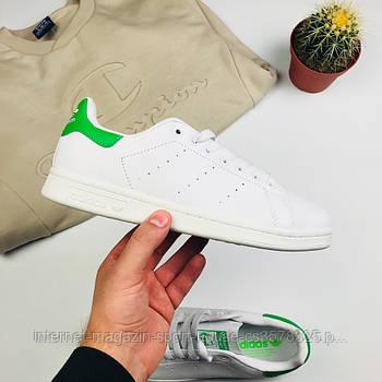 "Мужские кроссовки Adidas Stan Smith ""White/Green"" (копия)"