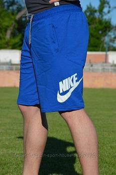 Чоловічі шорти Nike, чоловічі шорти Найк, спортивні шорти, брендові, брендові шорти чоловічі, сині