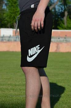 Чоловічі шорти Nike, чоловічі шорти Найк, спортивні шорти, брендові, брендові шорти чоловічі, чорні