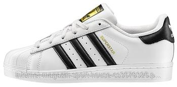 """Мужские кроссовки Adidas Superstar 80s originals """"White"""" (копия)"""