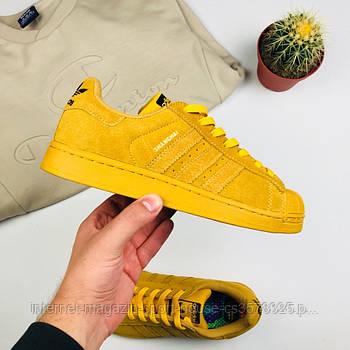 """Мужские кроссовки Adidas Superstar """"Shanghai"""" (копия)"""