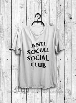 Мужская хлопковая футболка Анти Социал Клаб (Anti social social club) с брендовым логотипом, реплика белая